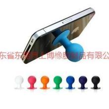 供应深圳市创意糖果色硅胶手机底座吸盘批发
