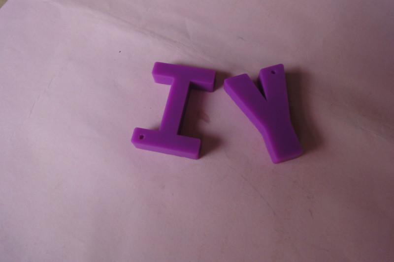 供应硅胶玩具硅胶字母/广东省硅胶玩具硅胶字母批发商制造商
