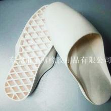供应EVA鞋子/广东省EVA鞋子供应商/EVA鞋子批发/EVA鞋子电批发