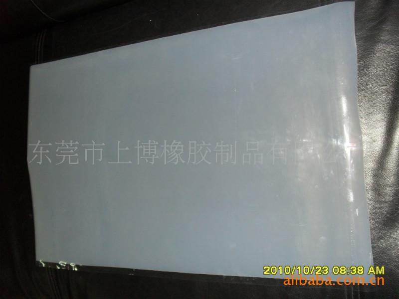 供应橡胶片材/贵州橡胶片材片材批发/ 云南省橡胶片材片材批发报价