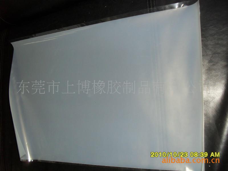 硅胶橡胶片材销售