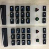 供应遥控按键/四川省遥控按键供应商/遥控按键批发电话