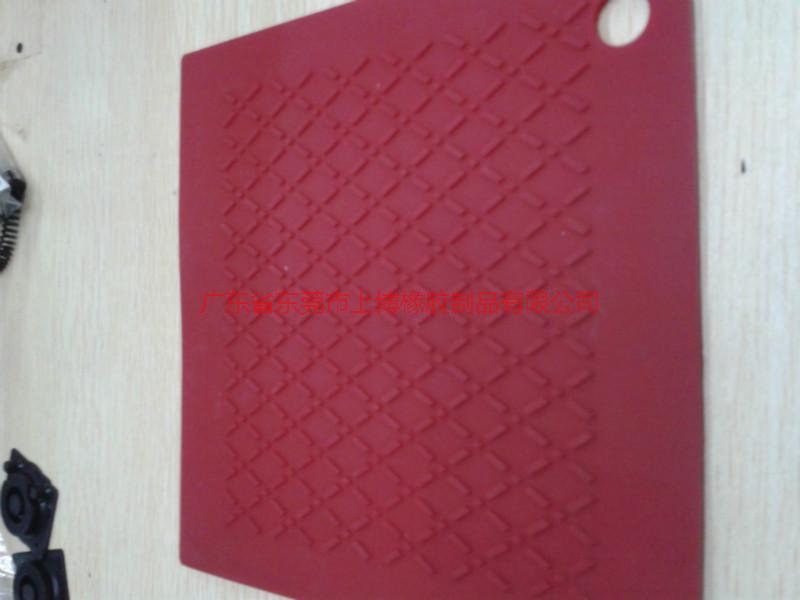 供应优质硅胶隔热片/广东省优质硅胶隔热片生产商/优质硅胶隔热片电话