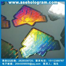 供应深圳防伪标志 塑料贴纸 玩具贴纸 静电膜贴纸 丝印商标图片