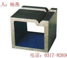 铸铁方箱中渤重工灰铁材质杨燕报价价格最优惠