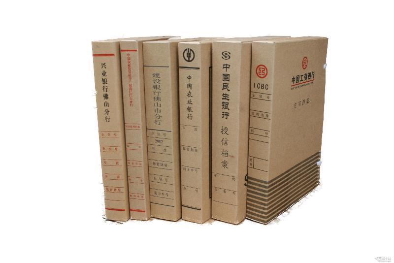 标签: 档案盒       档案盒图片描述:我们是一