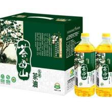 供应茶母山野生茶油2L×2礼盒装