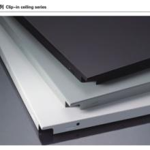 供应广东工程铝扣板吊顶 600*600 铝扣板60 铝扣板厂家图片