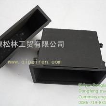 供应杂物盒5303015-C0100