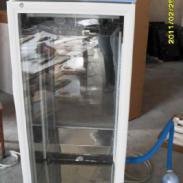 霉菌培养箱MK-MXJ-100B带加湿图片