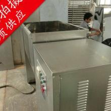 供应食品混合机 制药混合机 化工混合设备 槽型混合机