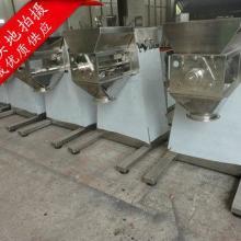 倍成现货供应YK-160优质摇摆颗粒机 制粒设备生产厂家批发