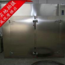 瓜果干烘干机-热风循环烘箱-干燥机械-干燥箱批发