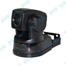 供应河南迅控标清摄像机SV-CX90  标清高清摄像机批发  迅控智能会议控制专家图片