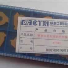 供应低价管螺纹梳刀片库存大量4Y-B10N-B8N