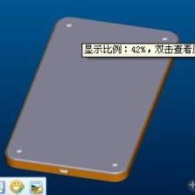 充电器外壳/无线充电器外壳/无线充电器塑胶外壳
