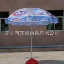 供应食品饮料太阳伞