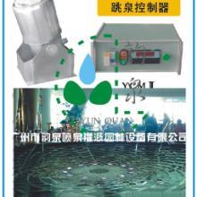 广州喷泉设备外贸公司/广州喷泉设备公司/喷泉设备出口外贸公司