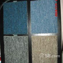 办公室地毯价格展会展毯销售安装批发