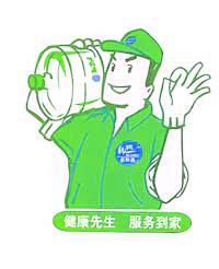 供应阿里雪桶装水