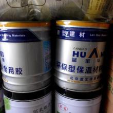 供应橡塑专用胶水