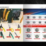 供应深圳包装设计产品画册设计深圳VI设计会展中心5月份设计