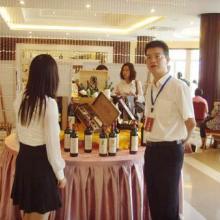 上海红酒进出口代理 服务热线:021-61768568