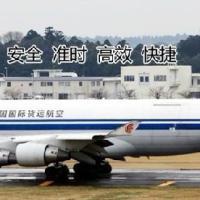 上海机场进口报关需要注意什么或者需要提供货物本身的什么信息 图片|效果图