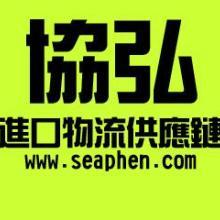 上海进口报关单到哪里查询 海关进口货物报关单批发