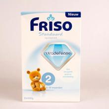 上海进口奶粉关税  进口奶粉大陆 港版最畅销的品牌图片