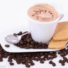 咖啡总类大集合