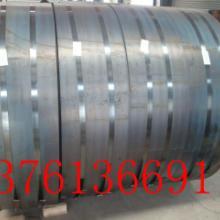供应优质普热轧卷 热轧精整卷 Q235B热轧板卷