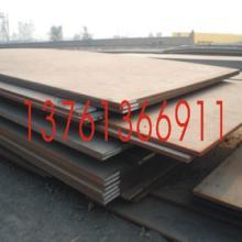 供应上海热轧普中板 中厚板252000L