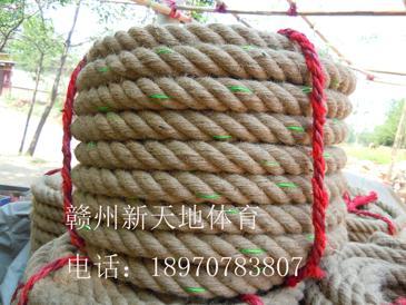 供应江西赣州拔河绳供应商