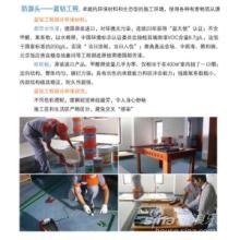 供应业之峰环保家装发展历程,居家装修