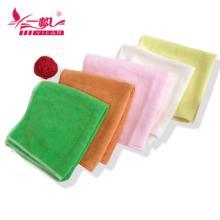 供应一帆超细纤维抹布洗洁巾洗碗巾