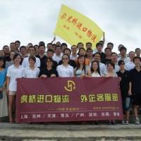 上海进口冷饮机配件3C办理