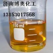 植物油酸图片
