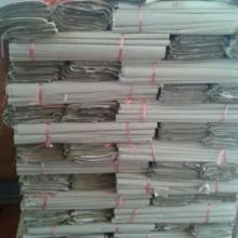 供应包装纸
