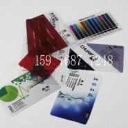 PVC透明卡名片高档名片价格图片
