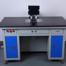 供应软板导电膜打孔机