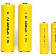 供应镍镉50AA300mAh电池