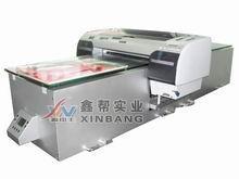 供应塑胶制品彩色丝印机