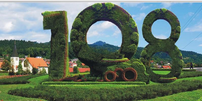 山东花卉园艺造型