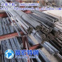 邢台市w2mo9cr4vco8高速钢切割m42高速钢棒料批发