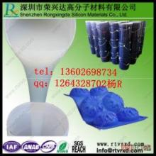 供应石膏食品模具硅胶