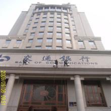 供应工业厂房及大楼清洗15950237518