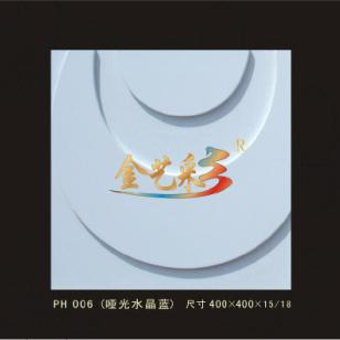 ph006图片