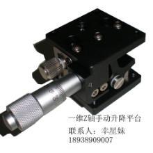 供应升降平台/位移平台/手动调整架/型号Z40