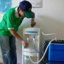 供应办公室饮水机清洗